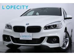 BMW218d xDriveアクティブツアラー Mスポーツ