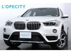 BMW X1xDrive 25i xライン 黒革 純正HDDナビ LED