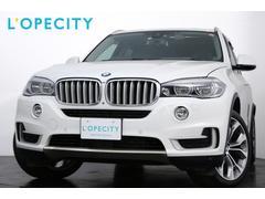 BMW X5xDrive 35i xライン セレクトPKG 黒革 SR