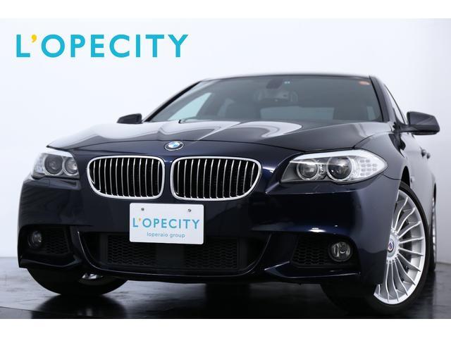 BMW 550i Mスポーツパッケージ アルピナ20インチAW
