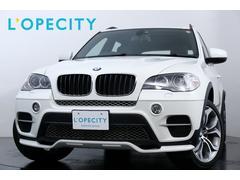 BMW X5xDrive 35d BP ダイナミックスポーツPKG