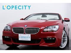 BMW650iカブリオレ Mスポーツ 1オナ アイボリー革 左ハン