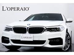 BMW530i Mスポーツ パーキングアシスト+ Dアシストプラス