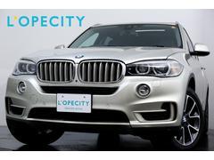 BMW X5xDrive 35d xライン ワンオーナー サンルーフ
