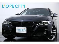 BMW320i Mスポーツ エディションシャドー 1オナ シートH