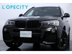 BMW X3セレブレーションエディションブラックアウト ブラックグリル