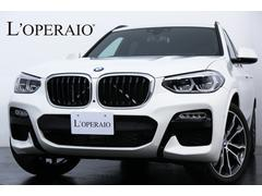 BMW X3xDrive 20d Mスポーツ 1オナ   360°カメラ