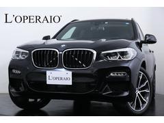 BMW X3xDrive 20d Mスポ セレクトPKG サンルーフ