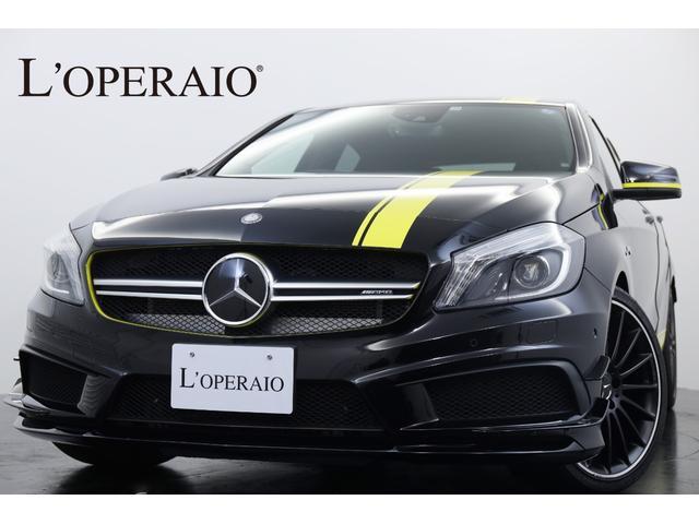 メルセデスAMG A45 4マチック イエローカラーライン 国内限定36台
