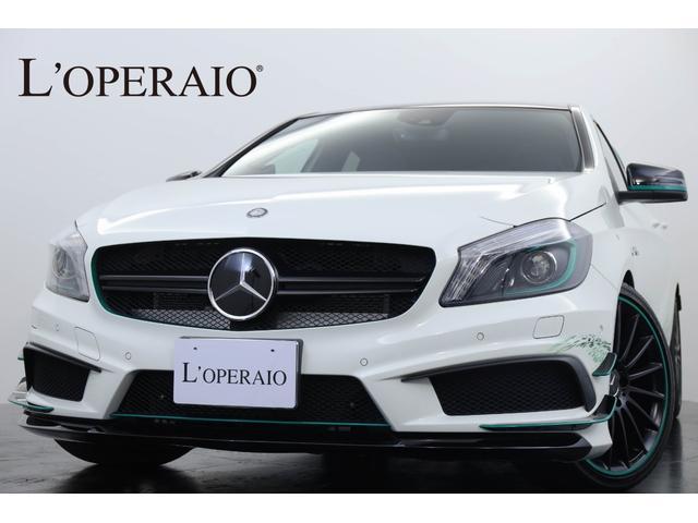メルセデス・ベンツ A45 30台限定 1オーナ パノラマSR 専用エクステリア