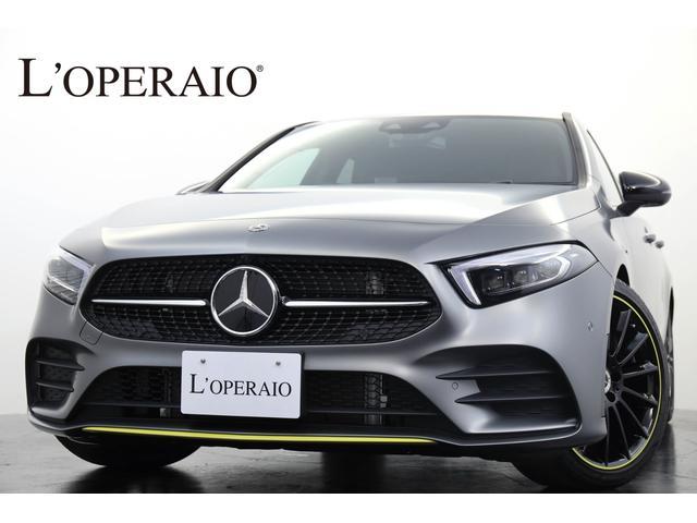 メルセデス・ベンツ A180 エディション1 1オナ 限定100台 専用装備多数