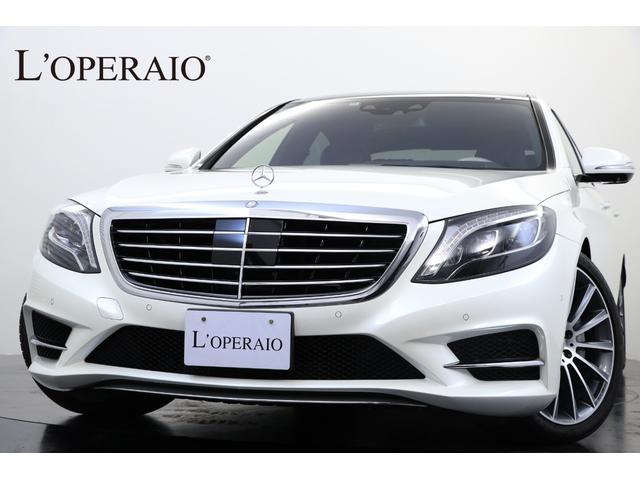 メルセデス・ベンツ S550ロング プレミアムスポーツ 白国内140台限定