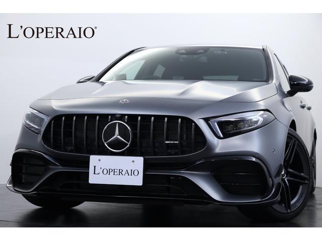 メルセデスAMG A45 S 4マチック+ エディション1 200台限定