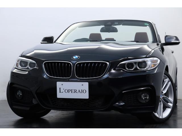 2シリーズ(BMW) 220iカブリオレ Mスポーツ 有償色 黒幌 茶革 アドバンスドパーキングサポートPKG 純正18インチアルミ シートヒーター メモリーパワーシート 純正HDDナビ バックカメラ ETC Mスポーツサス キセノン パドルシフト 中古車画像