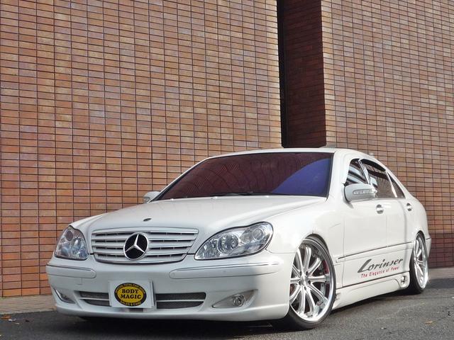 メルセデス・ベンツ S500L エアロスタイリング ワーク20inAW