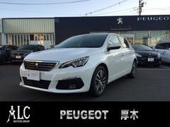 プジョー 308アリュール ブルーHDi DEMOカー 新車保証継承 ETC