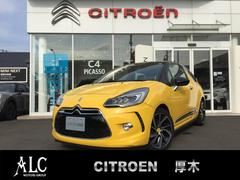シトロエン DS3スポーツシック 6MT 認定中古車保証付き キセノン