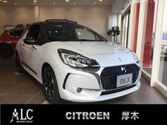 シトロエン DS3カブリオシック 純正ナビ 新車保証 電動オープン