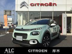 シトロエン C3シャイン carplay デモカー 新車保証継承
