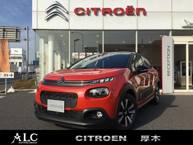 シトロエン シャイン 電動格納ミラー carplay 新車保証継承