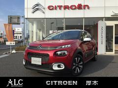 シトロエン C3シャイン 電動格納ミラー carplay 新車保証継承