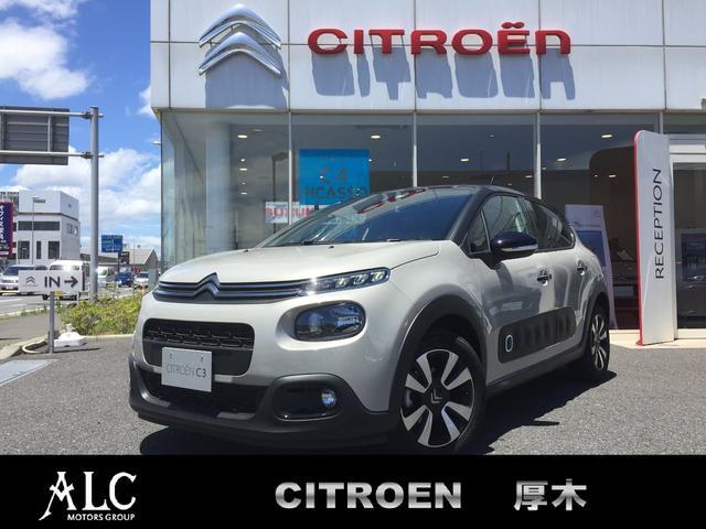 シトロエン シャイン 電動格納ミラー carplay 保証継承