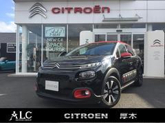 シトロエン C3シャイン 電動格納ミラー carplay 保証継承