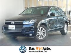 VW トゥアレグV6 ブルーモーションテクノロジー