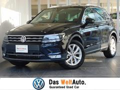 VW ティグアンハイライン 新車保証 全周囲カメラ セーフティーパッケージ