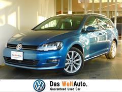 VW ゴルフヴァリアントハイライン 新車保証 純正SDナビ 黒革レザー キセノン