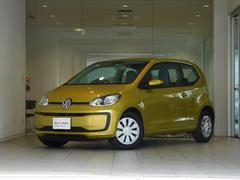 VW アップ!新車保証継承 デモカー
