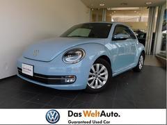 VW ザ・ビートルデザイン 認定中古車保証 キセノン ユーザー下取り車両