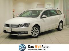 VW パサートヴァリアントコンフォートライン 認定中古車 キセノン ETC 認定中古車
