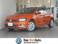 VW ポロ新色 新車保証継承 フルオプション 駐車支援システム