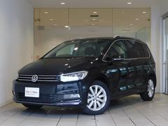 VW ゴルフトゥーラン新車保証継承 弊社管理車 新型9.2インチナビ バックカメラ