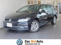 VW ゴルフヴァリアントTSIコンフォートライン 弊社試乗車 純正SDナビ 新車保証