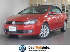 VW ゴルフカブリオレベースグレード 黒レザー 障害物センサー キセノン ETC