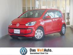 VW アップ!認定中古車保証 ETC オンダッシュナビ ドライブレコーダー
