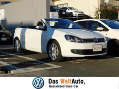 VW ゴルフカブリオレ認定中古車保証 黒レザー キセノン バックカメラ