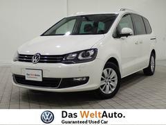 VW シャラン認定中古車 コンフォートライン キセノン バックカメラ