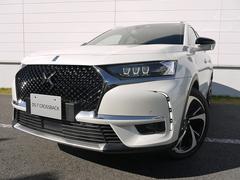 シトロエン DS7クロスバックグランシック ブルーHDi ワンオーナー車 レザーシート