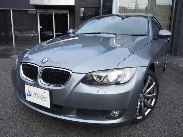 BMW 320i ハイライン純正HDDナビ黒革スマートキー外18AW