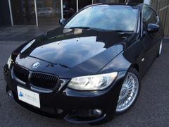 BMW335i Mスポーツファイナルモデル禁煙車SR黒革18AW