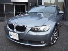 BMW320i ハイライン純正HDDナビ黒革スマートキー外18AW