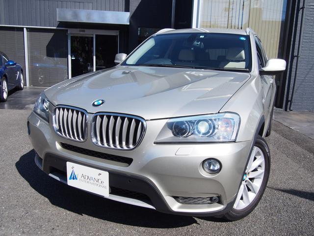 BMW xDrive 28i ハイラインベージュ革パノラマSR地デジ