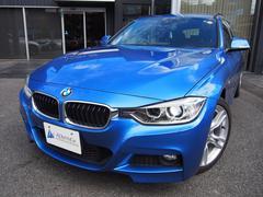 BMW320iツーリング Mスポーツ衝突警告禁煙車AUTOテールG