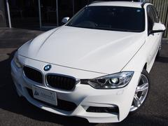 BMW320dツーリング MスポーツACC衝突軽減AUTOテールG