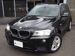 BMW X3xDrive 20dMスポーツテラコッタ革AUTOテールG