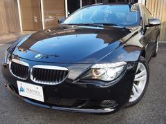 BMW630i黒革ガラスサンルーフ電子シフト6AT18AW
