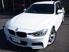 BMW320dツーリング Mスポーツ衝突軽減B車線警告TV18AW